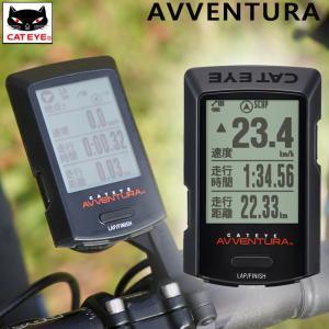 キャットアイ アベントゥーラ CATEYE AVVENTURA CC-GPS200 CCGPS200 80時間駆動 ロングライド ブルべにおすすめ|qbei