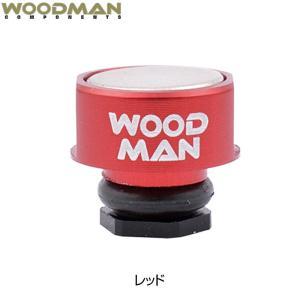 WOODMAN ウッドマン カデンツXS8 H4.5×8mm軸用|qbei