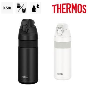 THERMOS サーモス FJF-580 真空断熱ケータイマグ [自転車]