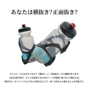 《即納》[あすつく]LIBIQ(リビック) カーボンボトルケージ タイプ2【国内独占】 qbei 04
