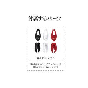 《即納》[あすつく]LIBIQ(リビック) カーボンボトルケージ タイプ2【国内独占】 qbei 07