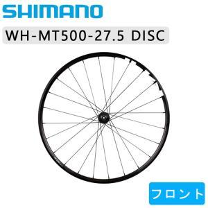 SHIMANO シマノ WH-MT500 フロントホイール QR27.5インチ ディスクブレーキ センターロック|qbei