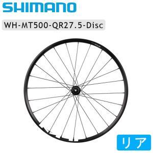 SHIMANO シマノ WH-MT500 リアホイール QR27.5インチ ディスクブレーキ センターロック|qbei