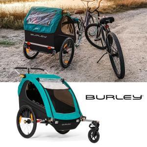 BURLEY バーレー ENCORE X アンコールエックス [自転車用ベビーカー][リアキャリア]