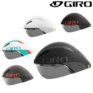 GIRO ジロ AEROHEAD MIPSエアロヘッドミップス トライアスロン タイムトライアルヘル...