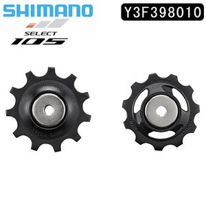 SHIMANO Ersatzteil fce6000/44Z Single C//Guard