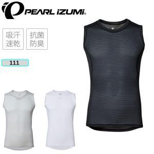 《即納》【2019春夏モデル】PEARL IZUMI パールイズミ クールフィットドライノースリーブ 111《S》《P》|qbei
