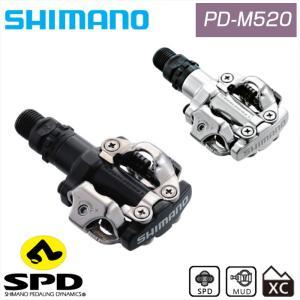SHIMANO シマノ SPDペダル PD-M520 qbei