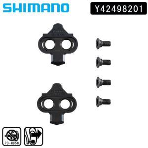 SHIMANO シマノ SM-SH51 SPD CLEAT SET SMSH51 SPD クリートセット ナット無し|qbei