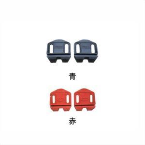 [GWも営業中]SHIMANO シマノ Cleat Set for Track Shoes トラックシューズ用クリートセット qbei