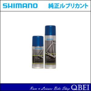 Shimano シマノ純正ルブリカント BIKE POLISH バイクポリッシュ 125ml R2LCPLS125X ケミカル ワックス|qbei