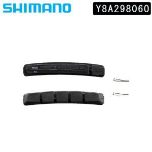 SHIMANO シマノ BRAKE SHOE & RETAINING PIN ブレーキシュー&抜止めピン M70CT4 シビアコンディション用|qbei