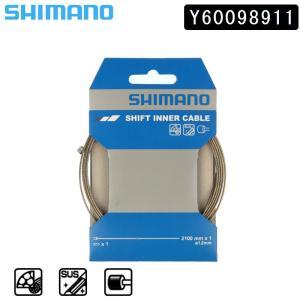 SHIMANO シマノ シフト用インナーケーブル 1.2mm×2100mm ステンレス製/1パック|qbei