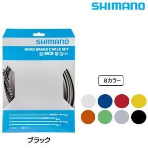 SHIMANO シマノ ロード用ケーブルセット ブレーキレバー用 CABLE SET qbei