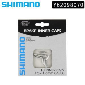 SHIMANO シマノ INNER END CAP for BRAKE 10PCS インナーエンドキャップ ブレーキ用 10個 φ1.6mm