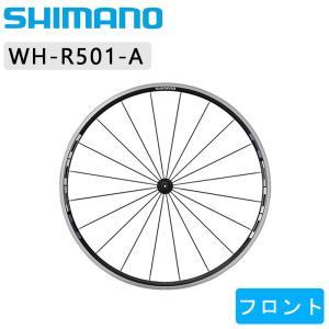 《即納》[土日祝もあすつく]SHIMANO (シマノ) WH-R501-A フロントホイール クリンチャー|qbei
