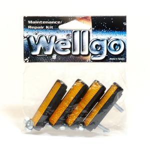 wellgo CATEYE Pedal reflector ウェルゴ キャットアイ製ペダルリフレクター RR-1 qbei