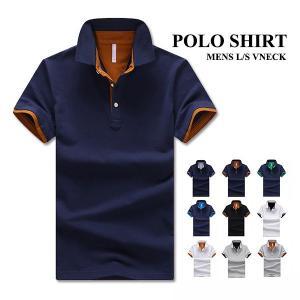 ジャンルに囚われない人気なボタンダウンポロシャツが登場! 速乾性の高い綿混素材を使用した、夏に吸汗速...