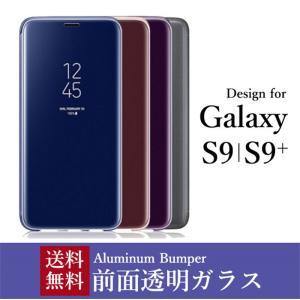 ギャラクシー S9 ケース 手帳型 ミラーケース ギャラクシーS9+ ケース 手帳 手帳型 Gala...