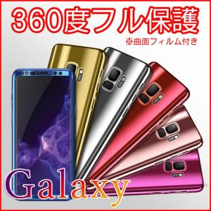 Galaxy S9 ケース ギャラクシー s9+ S9 kカバー 耐衝撃 360度フル保護 カバー ...