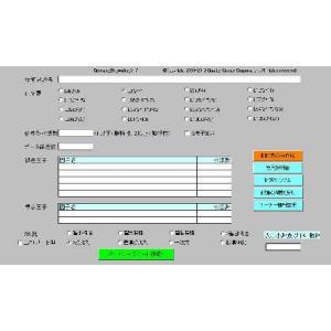 SN比計算ワークシート作成ツール標準版ライセンス|qcreate-e-shop2