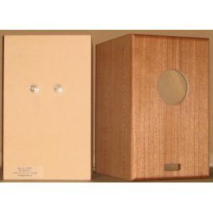 (1ペア)8cmフルレンジ用7リットルZWBRダブルバスレフエンクロージャー|qcreate-e-shop2