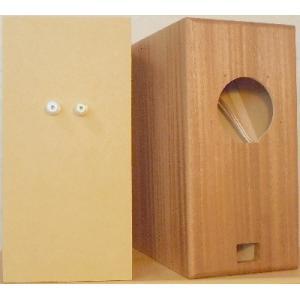 (1ペア)Markaudio OM-MF519,OM-MF5兼用 4L ZWBR ダブルバスレフ|qcreate-e-shop2