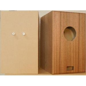 (1ペア)Markaudio OM-MF519,MF5兼用 7L ZWBR方式ダブルバスレフエンクロージャー|qcreate-e-shop2