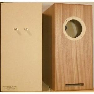 (1ペア)TangBand W4-2142,W4-1337SDF 10cm 兼用 20L ZWBR ダブルバスレフ qcreate-e-shop2