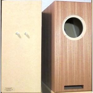 (1ペア)TangBand W5-2143用36リットルZWBRダブルバスレフエンクロージャー|qcreate-e-shop2