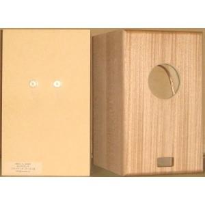 (1ペア)FOSTEX OMF800P,M800兼用 7リットル ZWBRダブルバスレフエンクロージャー|qcreate-e-shop2