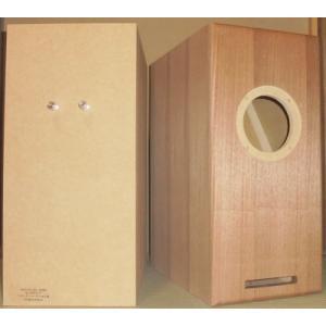 (1ペア)TangBand W4-2142他10cm兼用20リットルZWBRダブルバスレフエンクロージャー|qcreate-e-shop2