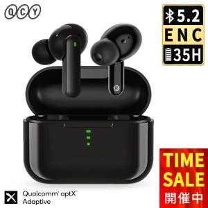 GT1 ワイヤレスイヤホン Bluetooth 5.0 両耳 高音質 自動ペアリング 完全ワイヤレス ブルートゥース イヤホン bluetooth 片耳 iPhone Android 対応