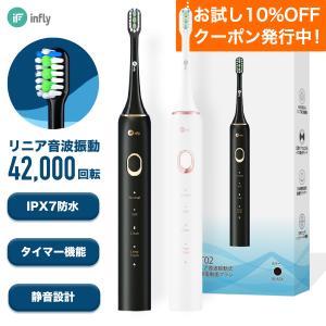 電動歯ブラシ infly PT02 インフライ 子供 おしゃれ おすすめ 充電式 本体 type-c...