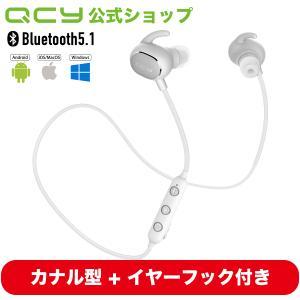ワイヤレスイヤホン QCY QY19Pro Bluetooth 5.0 iphone andoroi...