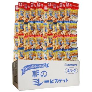 野村 のむら 4連ミレービスケット(朝のミレー)(コーンポタージュ味)10個セット(1ケース) 送料込価格(※北海道・沖縄県の方は送料500円となります)|qeskesmoppet