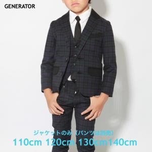 定価13800円の商品セール価格 GENERATOR ジェネレーター 入学式 子供 スーツ 男 ブラ...