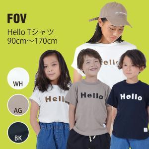 FOV 子供服 Hello Tシャツ(90cm-170cm) qeskesmoppet
