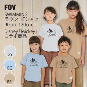 FOV 子供服(fov キッズ) 2021新作 Disney ディズニー「Mickey」ミッキー コラボ商品 SWIMMING ラウンドTシャツ(90cm-170cm)再入荷!フォヴ 子供服 qeskesmoppet