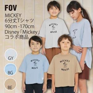 FOV 子供服(fov キッズ) 2021新作 Disney ディズニー「Mickey」ミッキー コラボ商品 MICKEY 6分丈Tシャツ(90cm-170cm)(ミッキーマウス)再入荷!フォヴ qeskesmoppet