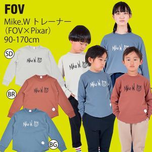 FOV 子供服 Mike.W トレーナー (FOV×Pixar)(90cm-160cm)ジェネレーター 子供服 qeskesmoppet