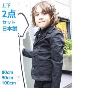 88c8110916b0c PARTY TICKET パーティーチケット 子供服 フォーマル ブラックツイル上下2点セット(80〜100cm) 日本製 入学式 入園式 男の子  スーツ