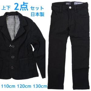 b76188d344054 上下2点 スーツ PARTY TICKET パーティーチケット 子供服 フォーマル ムジ2重織りテーラードジャケット(BK)110cm 120cm  130cm 日本製 入学式 男の子