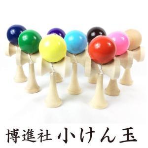 日本製 けん玉 小けん玉 15cm 国産 日本製 日本伝統玩具 伝承遊び 木製玩具 天然木 知育玩具 スポーツトイ 玩具 和玩具 けんだま 国産 博進社|qeskesmoppet