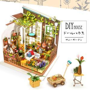 ミニハウス ドールハウス キット ドールハウス ミニチュア 手作りキット DIYキット LEDライト付属  ハンドメイド 木製 おもちゃ プレゼントサニーガーデン