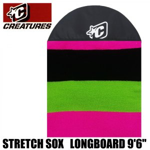 CREATURES OF LEISURE STORETCH SOX サーフアクセサリー サーフ アク...