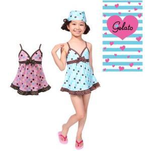送料無料 DM便対応 Gelato 帽子付き 女の子 子供水着 2708 ジュニア |qma001