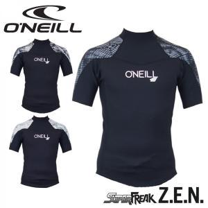 O'NEILL SUPER FREAK 1.5mm×1mm 1.5ミリ×1ミリ 1.5×1 ジャージ...