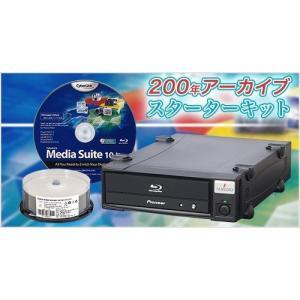 3点セット内容 1.長期保存用BDドライブ        型番:BDR-PR1MA-U 2.100年...