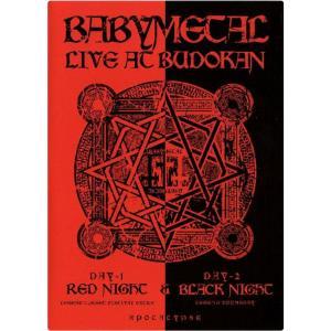 BABYMETAL ベビーメタル DVD LIVE AT BUDOKAN RED NIGHT & BLACK NIGHT APOCALYPS 2枚組 輸入盤 送料無料の画像